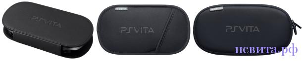Чехол PS Vita