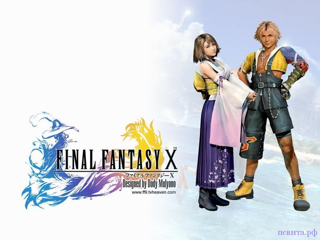 final-fantasy-10