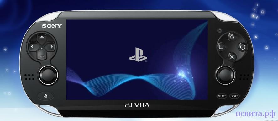 PS Vita релиз 3 декабря