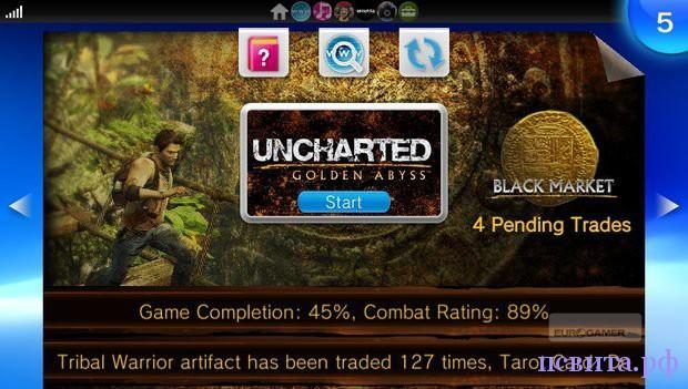 Стартовый экран PS Vita