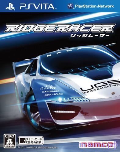 Коробка Ridge Racer