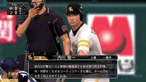 Сравнение графики, бейсбол ps3