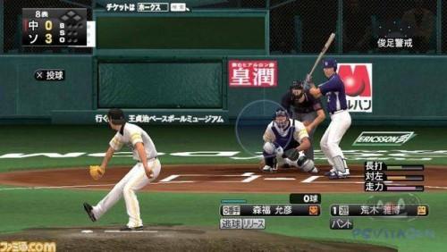 Сравнение графики, бейсбол PS Vita