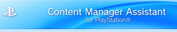 Контент-менеджер Mac и Windows для PS Vita