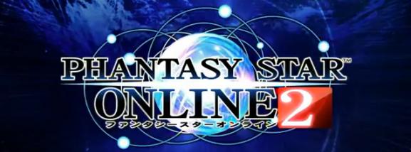 Закрытый бета-тест Phantasy Star Online 2 в середине января