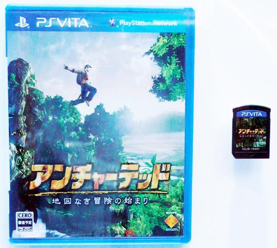 Коробка с картриджем игры PS Vita
