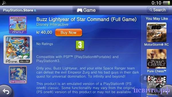 В ближайшее время могут появиться совместимые игры от PS One