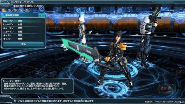 Создание собственного персонажа в Phantasy Star Online 2