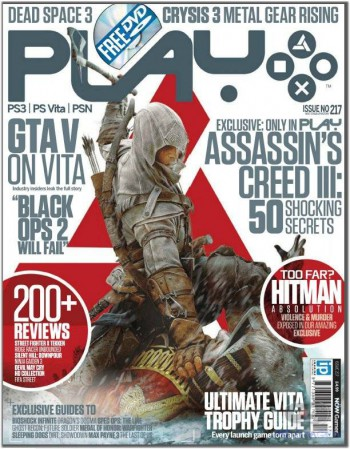 GTA V на Playstation Vita