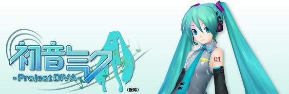 Новый трейлер и скриншоты ритм-игры Next Hatsune Miku Project Diva