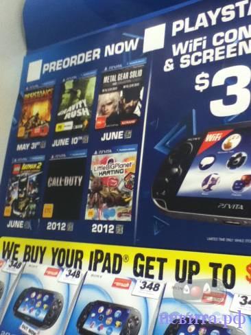 LittleBigPlanet Karting для PS Vita на плакате в Австралии