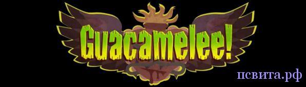 Герой-мексиканец в новом платформере Guacamelee!