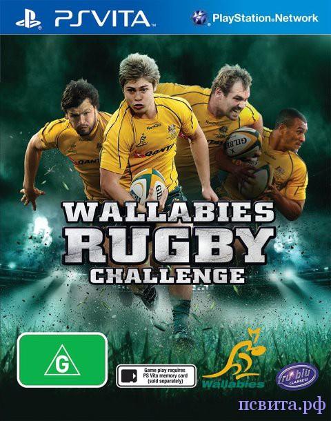 Rugby Challenge на PS Vita готовится к выходу 27 июня