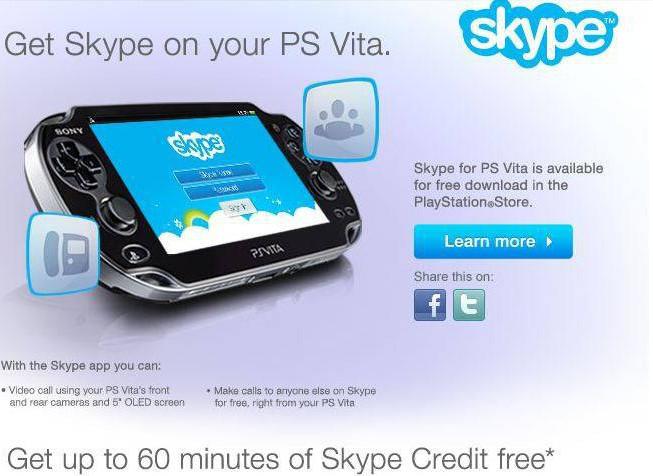 Skype: 60 бесплатных минут для жителей США