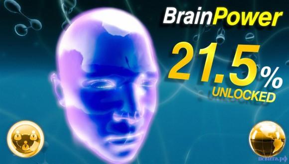 Smart As - игра для тренировки мозга