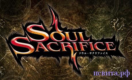 12 декабрьских предложений в Playstation Store — Soul Sacrifice