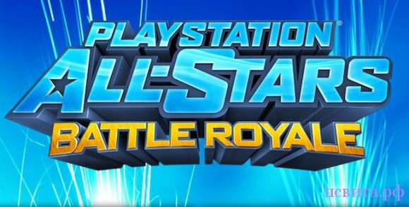 Видеоролики All-Stars: Battle Royale в блоге Playstation