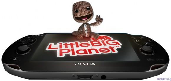 LittleBigPlanet для PS Vita уже в продаже