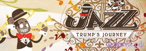 Музыкальный платформер Jazz: Trump's Journey выйдет на PS Vita
