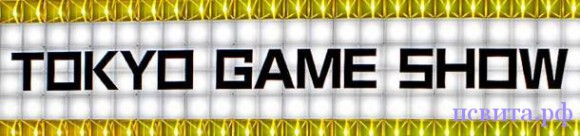 Несколько геймплэйных роликов с Tokyo Games Show 2012
