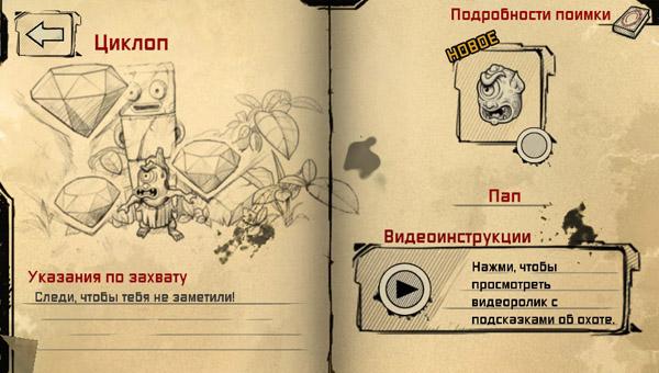 Полный русскоязычный перевод