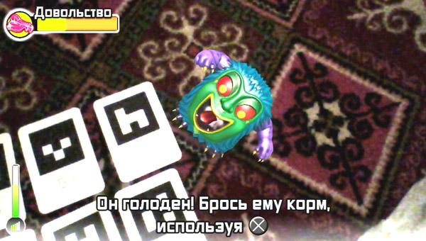 Мини-обзор на игру Invizimals: Альянс